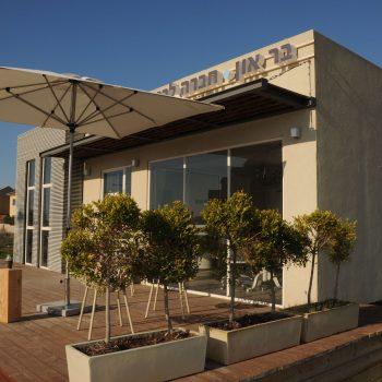 משרד מכירות נייד - תכנון ובניה - היחידה לבנייה קלה